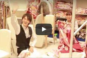 風のスタジオ SWEET イオン小山店 紹介動画