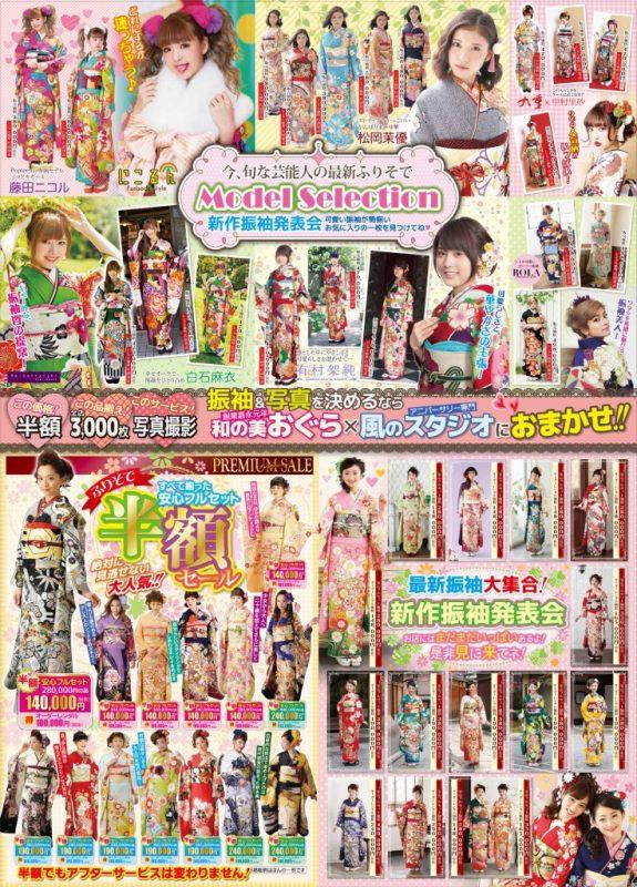 news_20160607_02