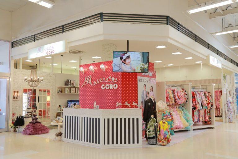 風のスタジオCORO真店舗写真
