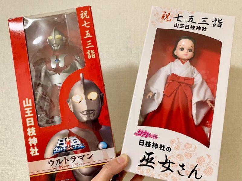 巫女リカちゃん人形