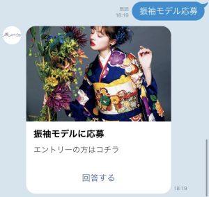 IMG_0750