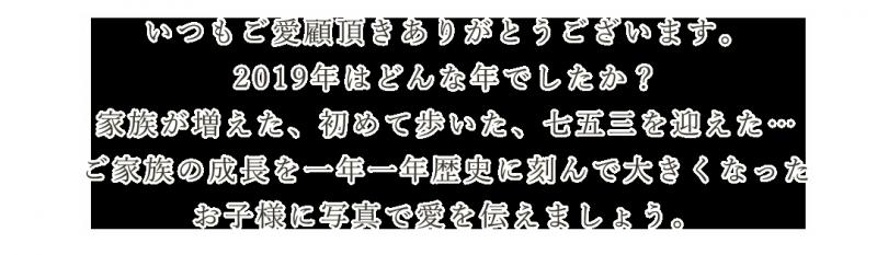 002(修正)