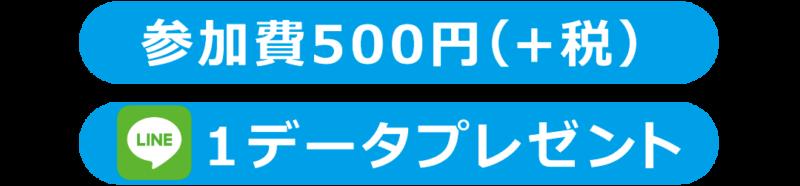 20200314_babyart_blog_sanka