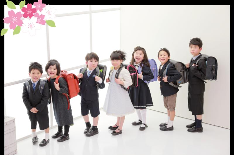 20200401_nyugaku_blog_img1