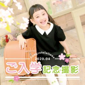 20200401_nyugaku_blog_top
