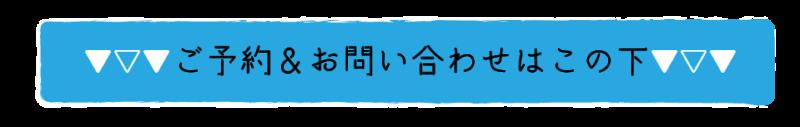 上尾OPブログ記事-3_08