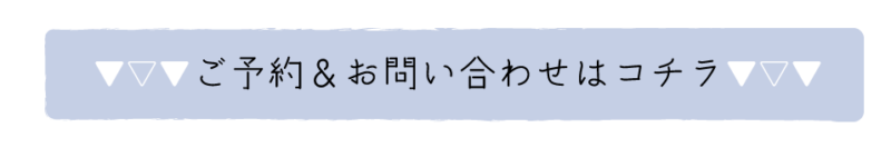 上尾OPブログ記事-3_04